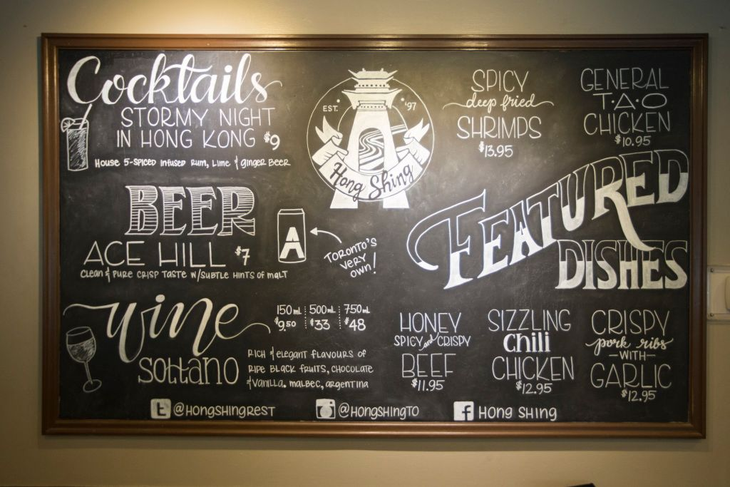 Chalkboard menu, sponsoring a basketball team and selling the jerseys