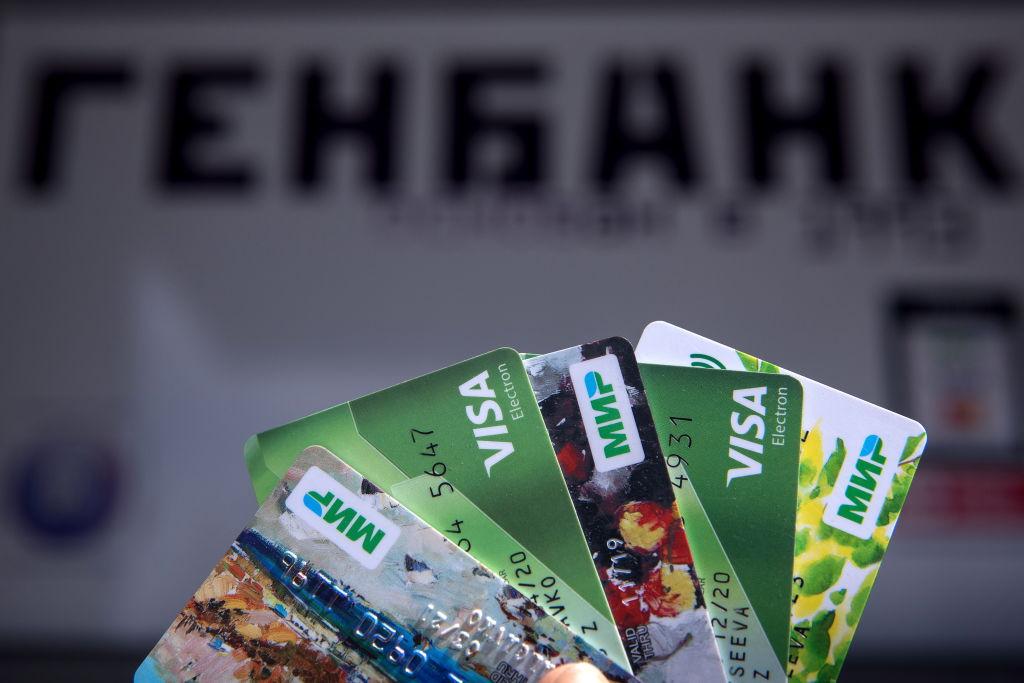 Cash Back -1017535276