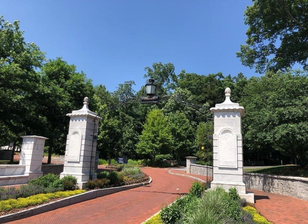 entrance to Emory University