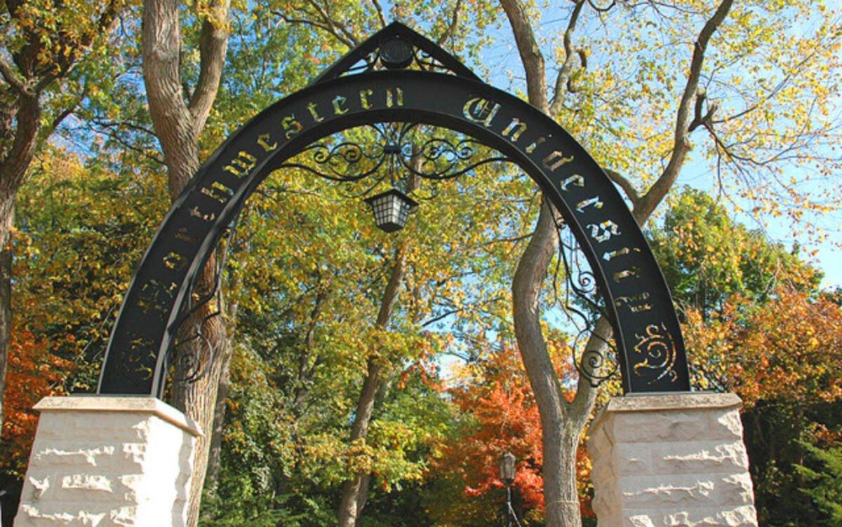 entrance to Northwestern University