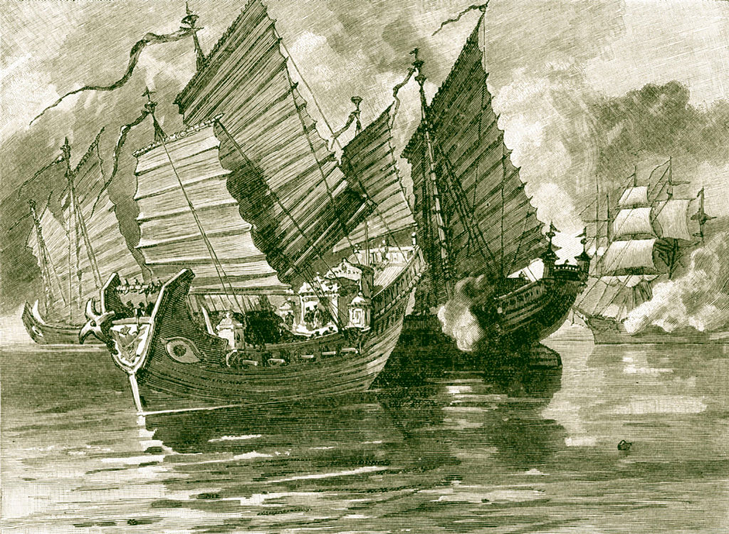 Chinese Junk boats