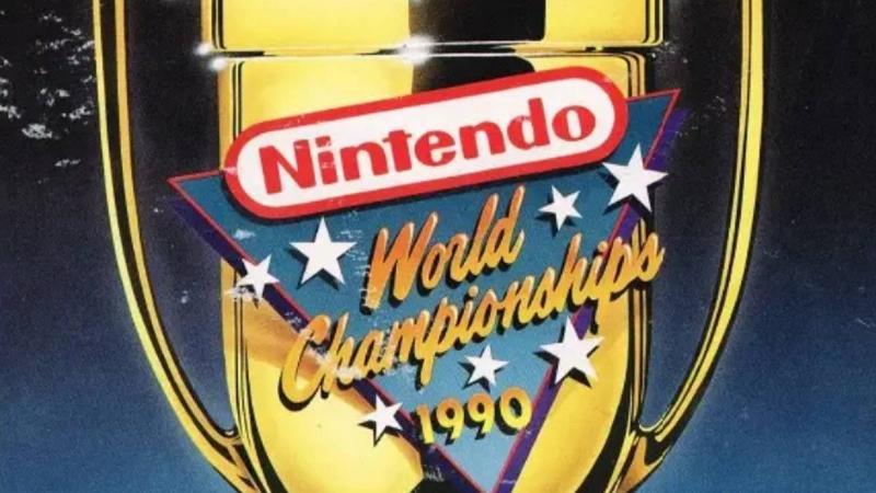 1990 Nintendo World Championships Gold