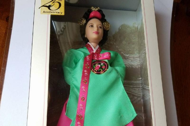 Princess Of The Korean Court Barbie is in the original packaging.