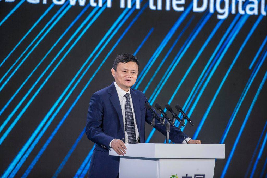 Picture of Jack Ma