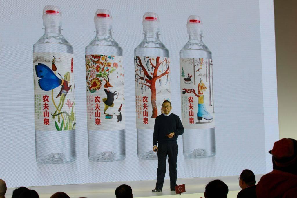 Picture of Zhong Shanshan
