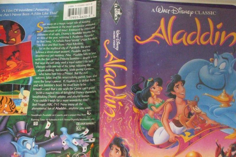 Aladdin Stays Popular Three Decades Later
