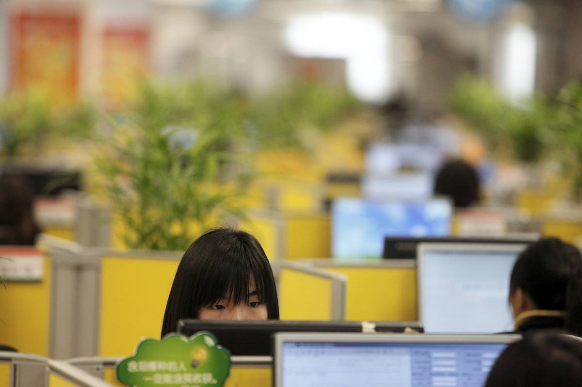 China - Office - Ping An Insurance worker