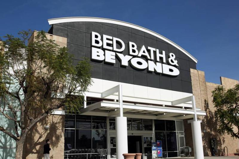 Bed Bath & Beyond: $11.41/Hr