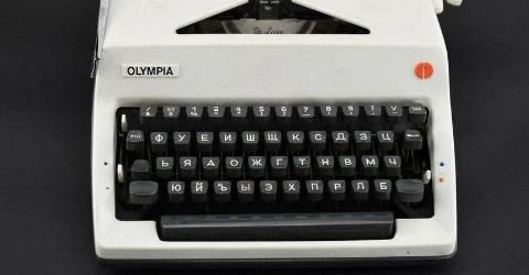 1970s-Typewriter-94978