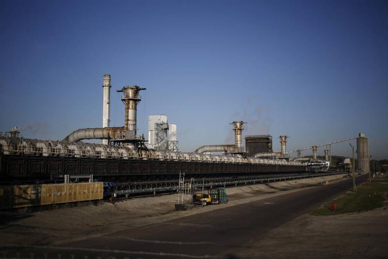 A SunCoke Energy Inc. Facility Ahead Of Earnings Figures